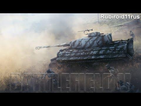 BATTLEFIELD 5 НОВЫЙ ПАТЧ НОВАЯ НЕДЕЛЯ ПОГНАЛИ))) (bf5 gameplay) thumbnail