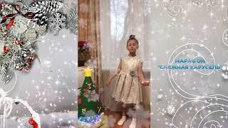 Аня Долгова, 6 лет