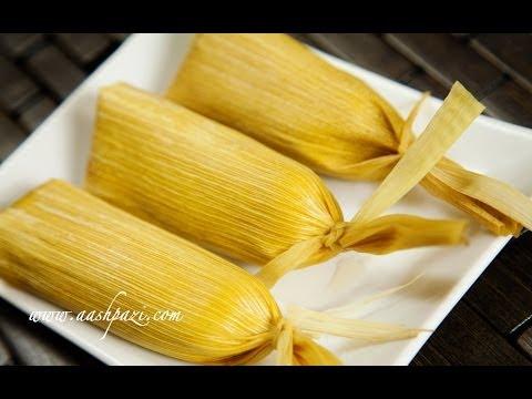 Tamale Recipe