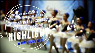 Venus So Ballet School│第七屆剪輯精華│分組賽事│舞蹈Dance│芭蕾舞Ballet│團體舞蹈