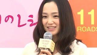6月に第2子を出産した女優の永作博美さんが11月4日、東京都内で行われた...