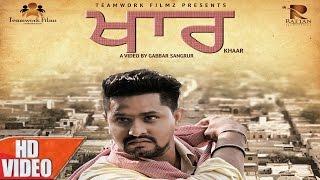 Khaar |  Full Video | Harr Dandiwal | Gold Boy | New Punjabi Songs 2016
