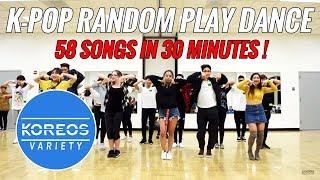 [Koreos Variety] Season 2 EP1 - Random Play Dance: Golden Koreos Fall Auditions