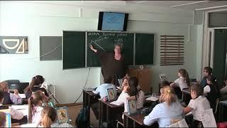 Урок математики в 5классе  Учитель Окорокова Ю М