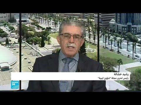 ليبيا.. هل من ضمانات للعودة إلى المفاوضات؟