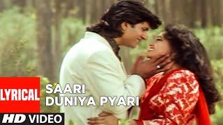 Saari Duniya Pyari Lyrical Video Song   Meera Ka Mohan   Avinash Wadhawan, Ashwini Bhave