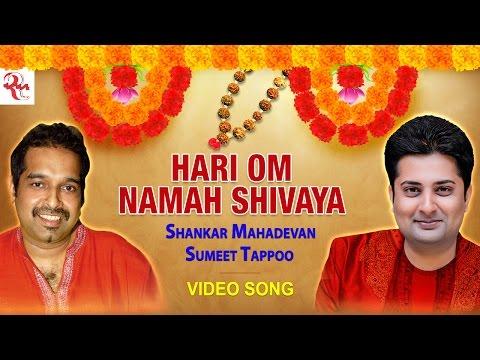 Hari Om Namah Shivaya | Shankar Mahadevan | Sumeet Tappoo | Divine Bliss | Sathya Sai Baba