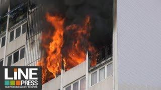 Incendie meurtrier / Aubervilliers (93) - France 26 juillet 2018