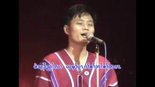 KLO KWEH God Song 9 - Maw Ner Me Bar Tar Si Per Trer Resimi