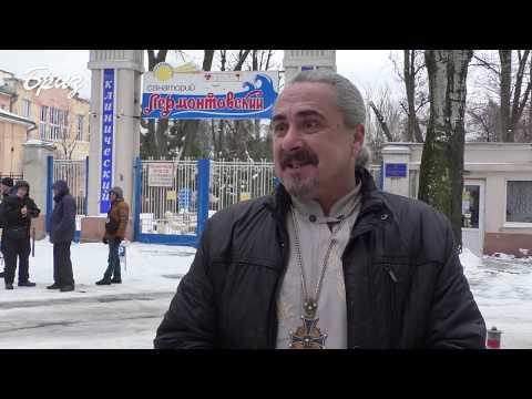 """Ситуація навколо колишнього одеського санаторію """"Лермонтовський""""."""