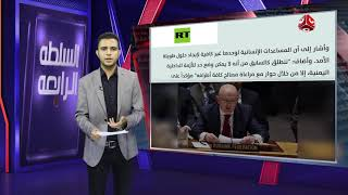 مسؤول أميركي: هذه أهدافنا في اليمن   السلطة الرابعة، مع: أسامة قائد