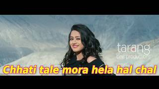 Hie To Prema Gajal Gajal Full Lyrical HD Video Songs   YouTube