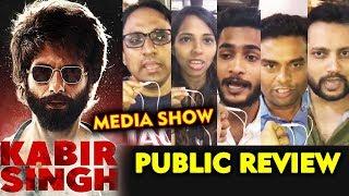Kabir Singh PUBLIC REVIEW | Media Show | Shahid Kapoor | Kiara Advani