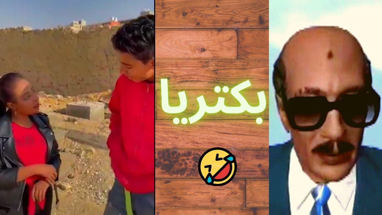 السادات وسنجبلا مصر (هات الهاند فري ياعم الحج ) 😂😂