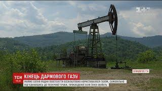 Безкоштовний газ: у селі на Прикарпатті сотні будинків самовільно підключилися до технічної труби