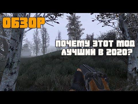 SFZ Project Episode Zero - Мод на Тень Чернобыля ⚠️