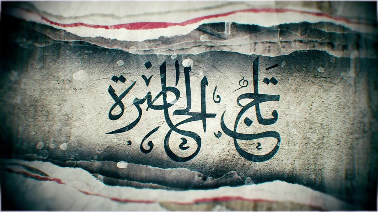 musique el hadhra