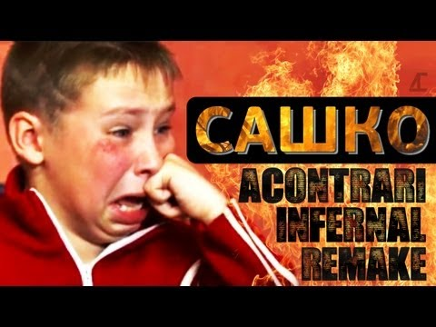 САШКО (Infernal Dubstep Remake)