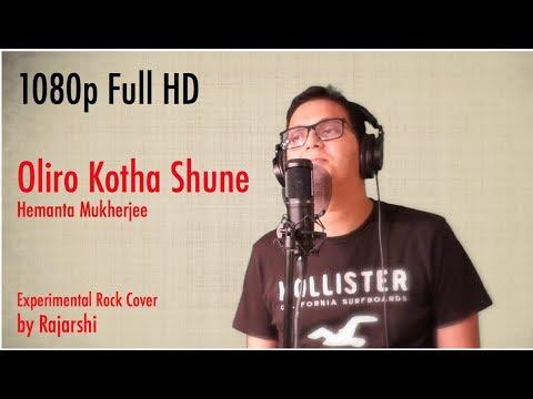 Oliro Kotha Shune || Rock Cover || Rajarshi