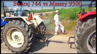 Swaraj 744 vs Massey Ferguson 9500 new tractor tochan in Haryana