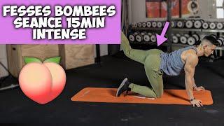 엉덩이 강렬한 15 분 세션! (재료 없음)