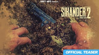 SIKANDER 2 (Teaser) Guri | Kartar Cheema | Releasing 2nd August | Punjabi Movie | Geet MP3