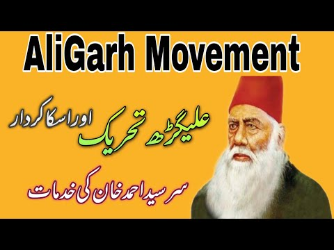 AliGarh Movement || Sir Syyed Ahmed Khan