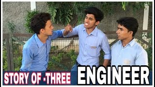 Story of Three Engineer | Round2Hell | R2H New Funny Video ||