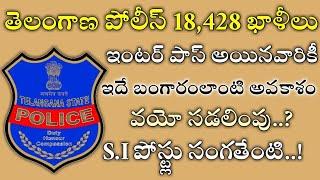 Telanagana Police Recruitment 2018   TS Constable, SI Recruitment 2018 Telugu   Govt Jobs