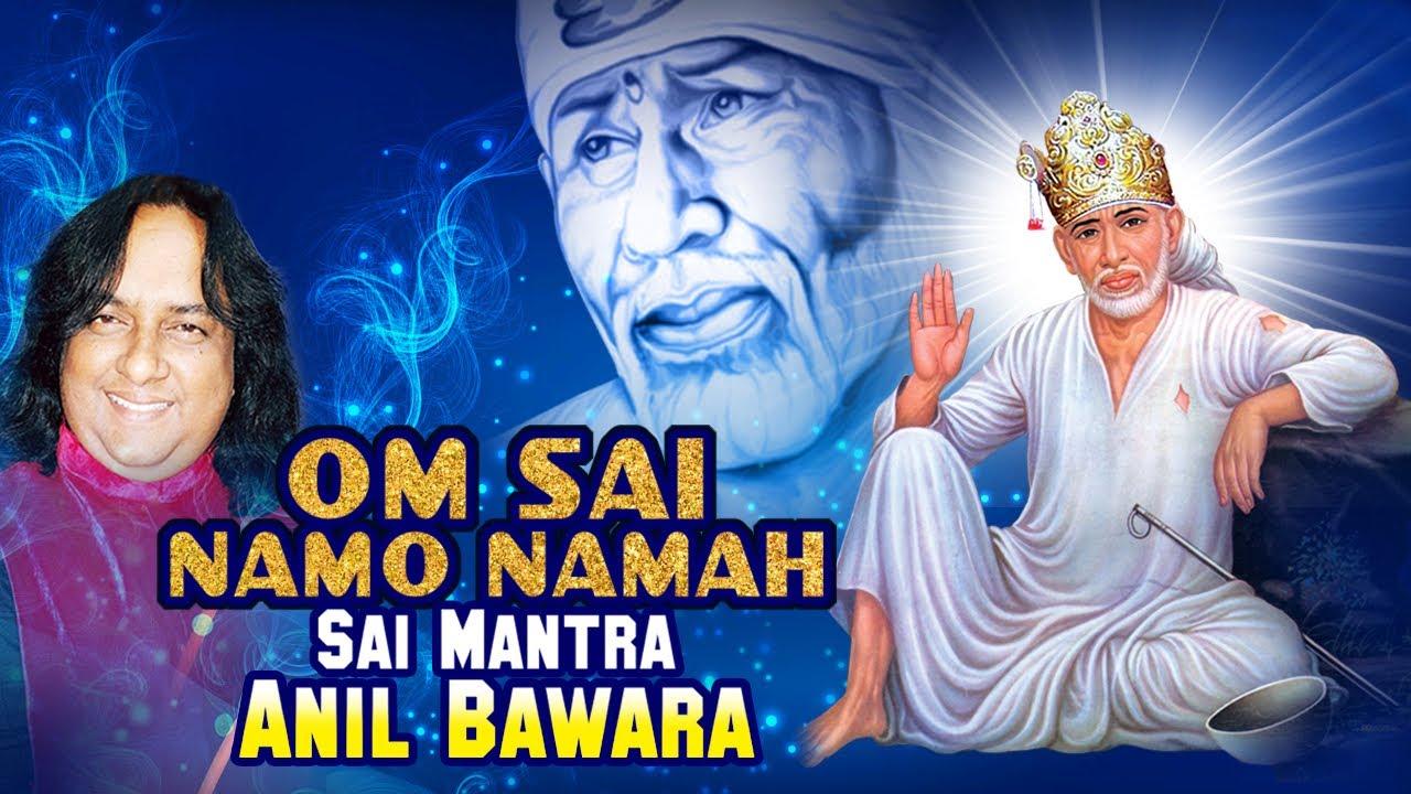Download OM SAI NAMOH NAMAHA SHREE SAI NAMO NAMAH - SAI MANTRA - ANIL BAWARA