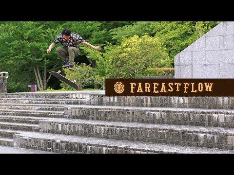 Element Japan presents 'FAR EAST FLOW' - BUCHI's part