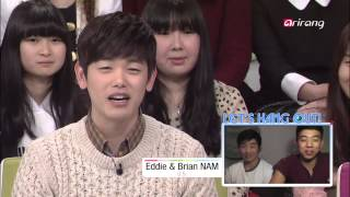 After School Club - Hangout with Eric Nam′s brothers 에릭남 동생들과 행아웃 MP3