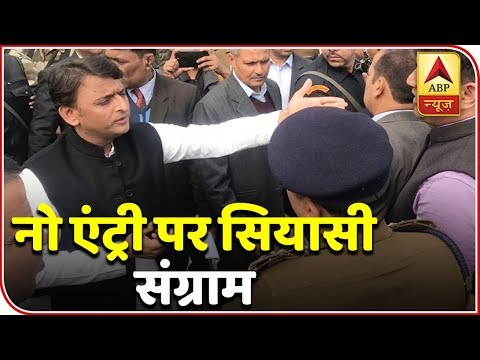 Politics Heat Up After Akhilesh Stopped At Lucknow Airport | ABP News