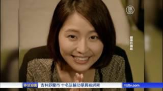 人气女星长泽雅美 担任台湾观光代言人
