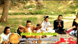 Afghan Karaoke, Gonjeshkak, Hashmat Omid