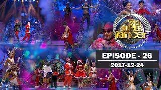 Hiru Super Dancer | Episode 26 | 2017-12-24 Thumbnail