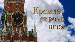 видео ZDANIE.INFO - Вблизи Кремля: объекты для бизнеса со статусом