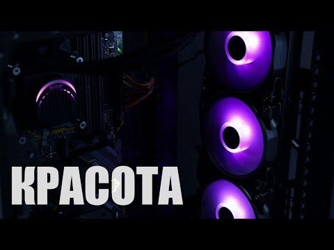 Набір PcCooler RGB-вентиляторів Halo 3-in-1 FRGB KIT