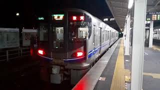 ダイヤ改正で廃止 521系快速列車 @ 武生駅 2021/3/7