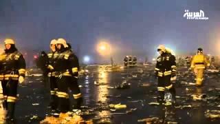 خطأ بشري قد يكون وراء حادث فلاي دبي