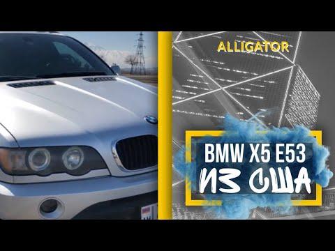 BMW X5 E53 / Мечта детства / Ереван