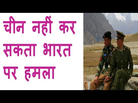 Why China Won't Attack India To Support Pakistan