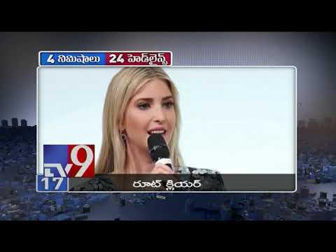 4 Minutes 24 Headlines || Trending News || 17-01-19 - TV9