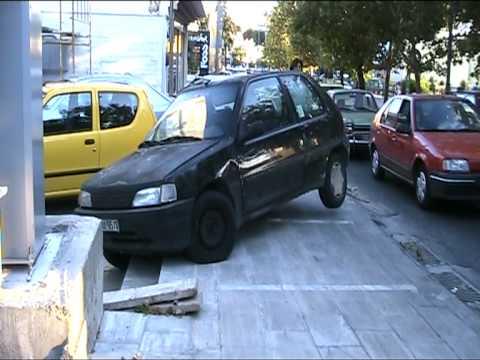 Parking in Greece, Kifisia, Athens
