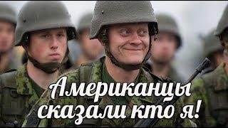 Что думают американцы о русской армии? тогда послушайте то что говорят они!