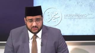 Bin ich ein materieller oder ein spiritueller Mensch? | Muhammad saw Ein außergewöhnliches Leben