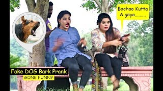 Fake Dog Bark Prank (Part 2) - Pranks in Pakistan - LahoriFied