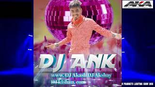 Arere Avala naguva dj song  ( DJ_AKASH )