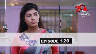 Neela Pabalu | Episode 120| 24th October 2018 | Sirasa TV Thumbnail