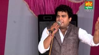 Maa Baap Ka Karja Te -Amit Chaudhary, Gahlav Palwal Compitition, Mor Music Company